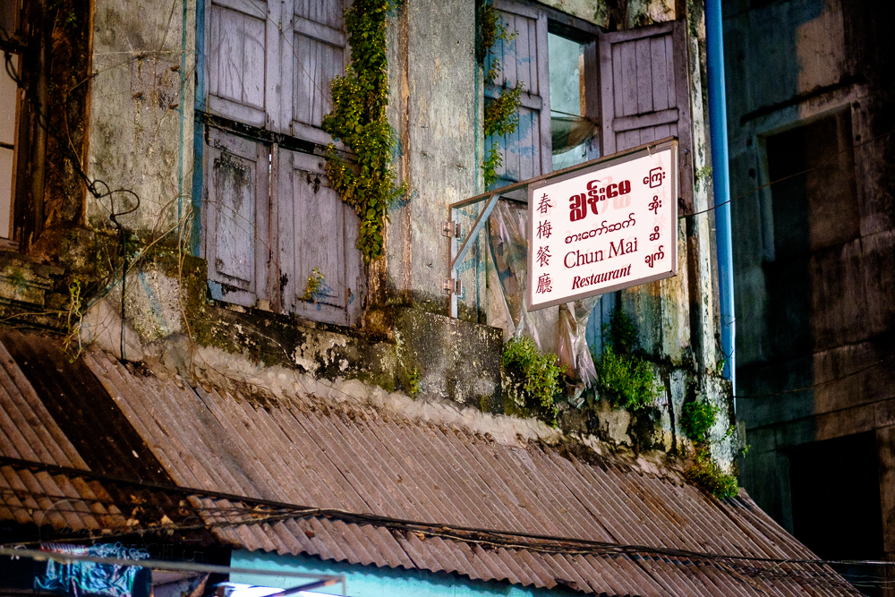 Burma_YangonDay1-0041.jpg