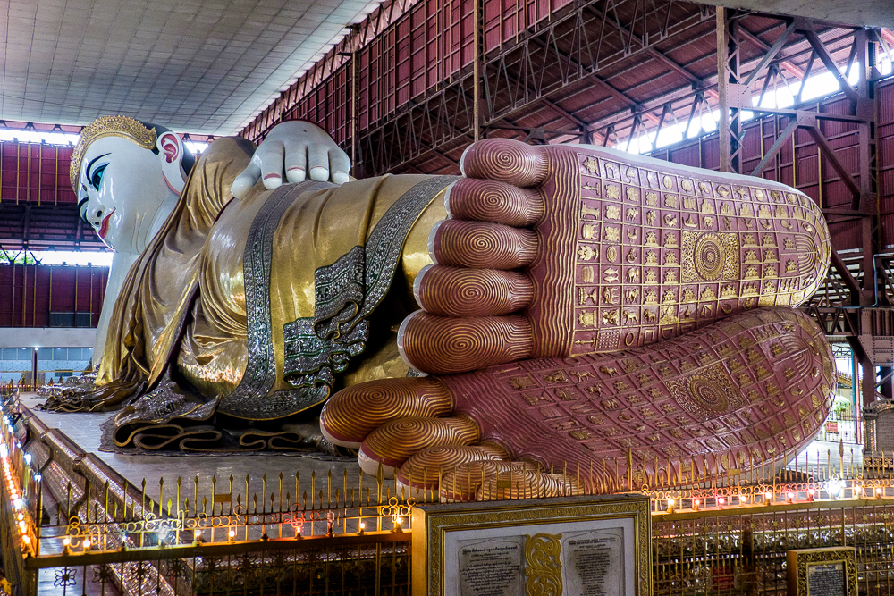 Burma_YangonDay2-0393.jpg