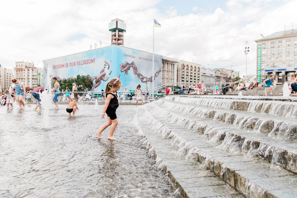 Fountains at Maidan square in summertime in Kiev.