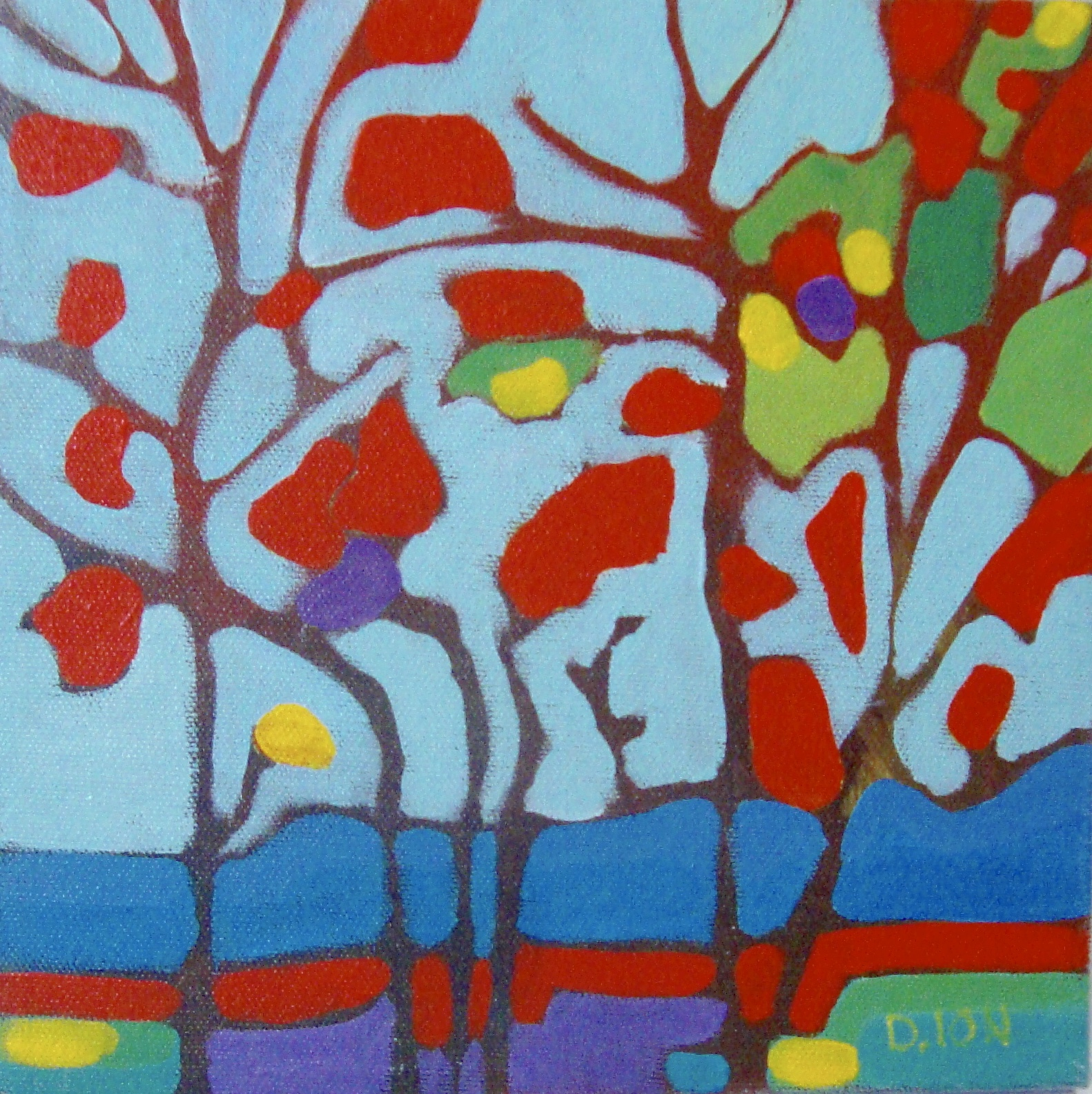 Trees 3 8x8 in.
