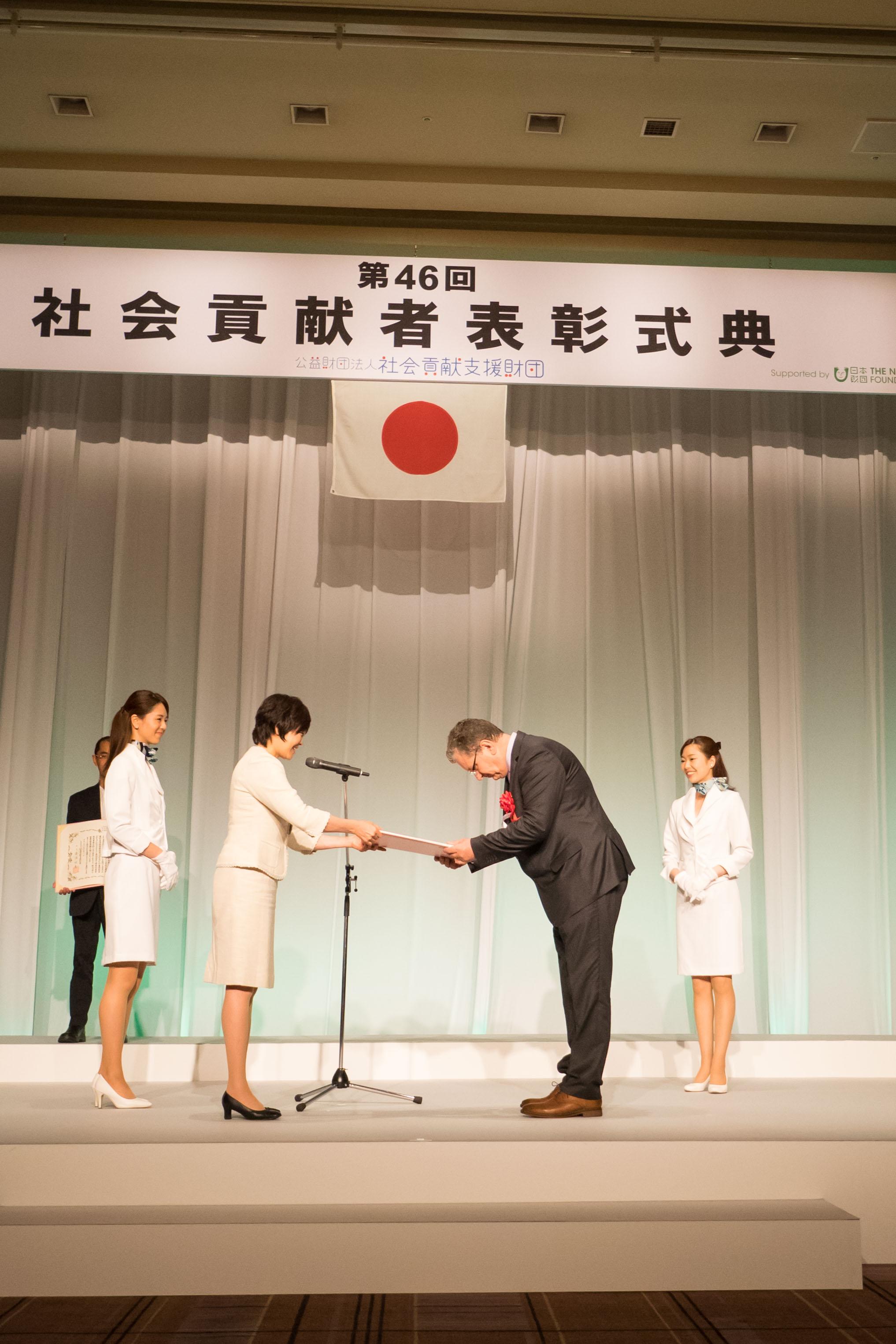 FESCO Award 2.jpg