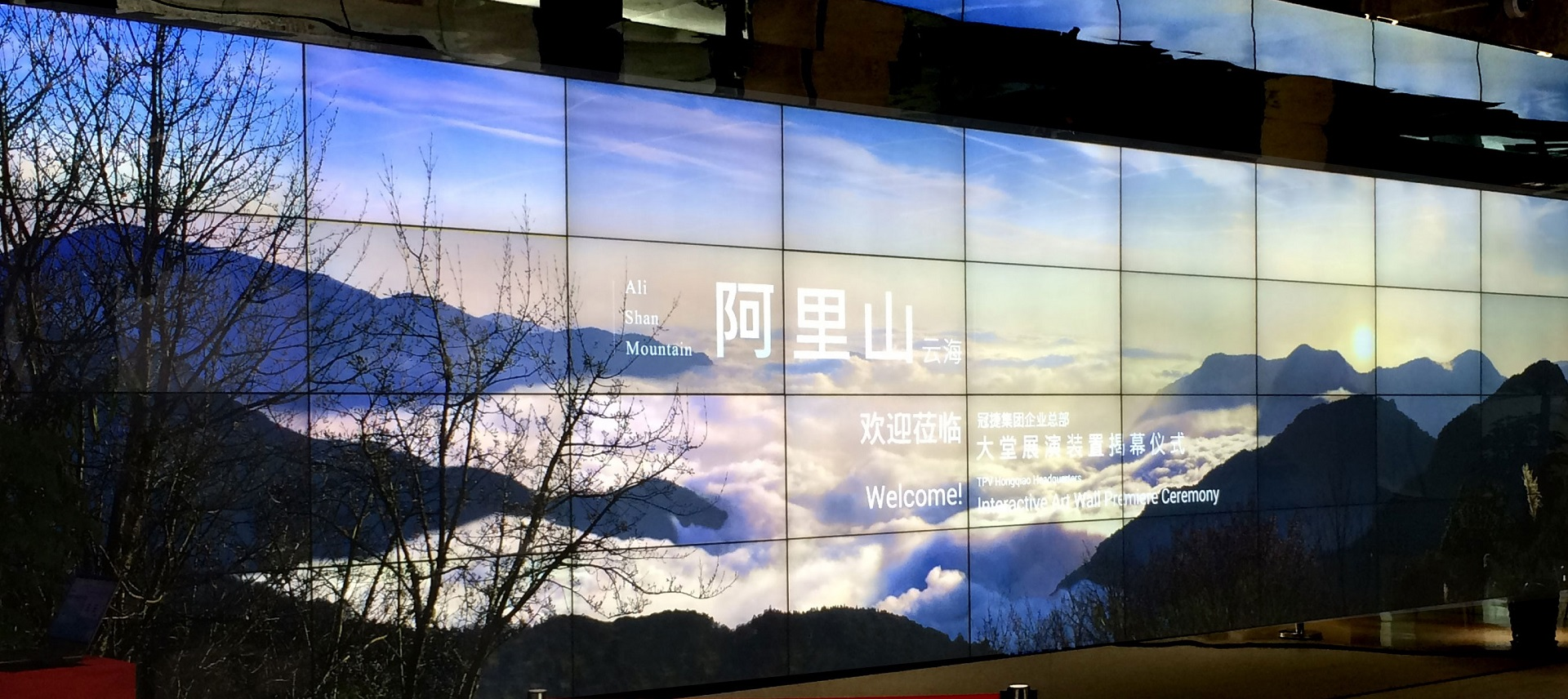 Gigantic Video Wall with full resolution -