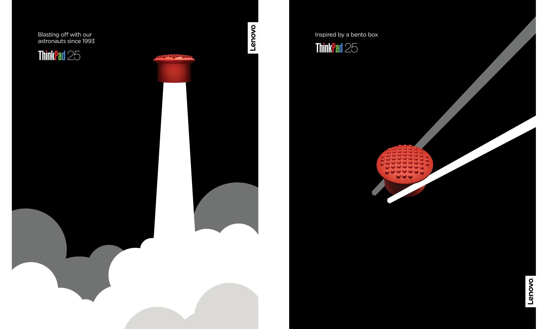 ThinkPad25_Rocket_Bento.jpg