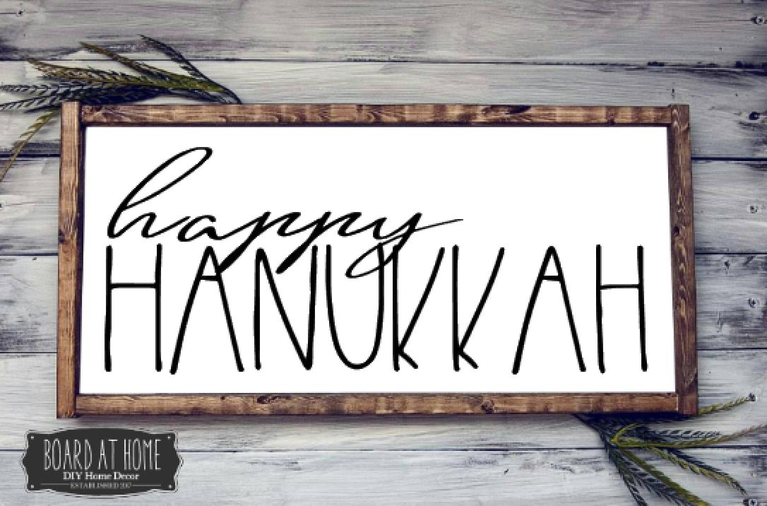 241- happy haunakah