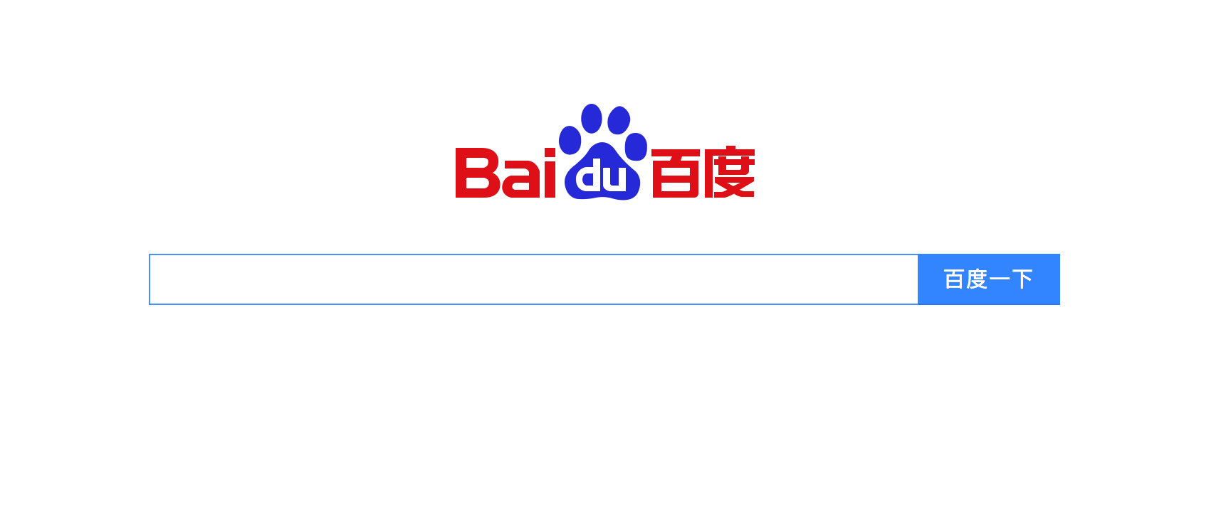 Baidu Search Home Page