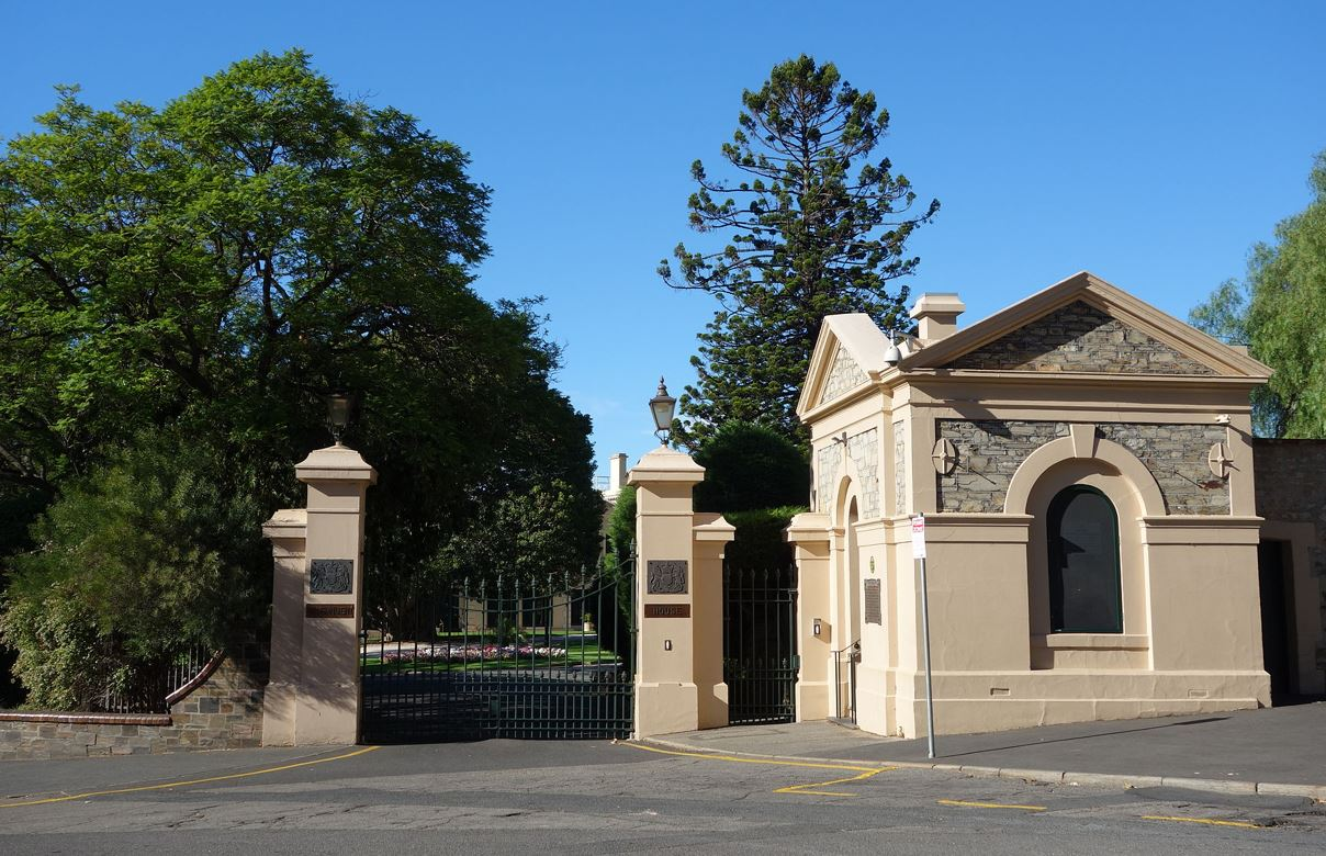 government house gates.JPG