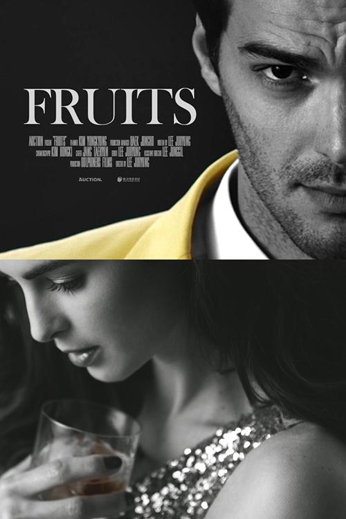 과일.png