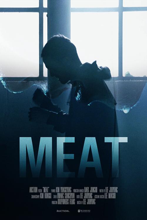 고기.png