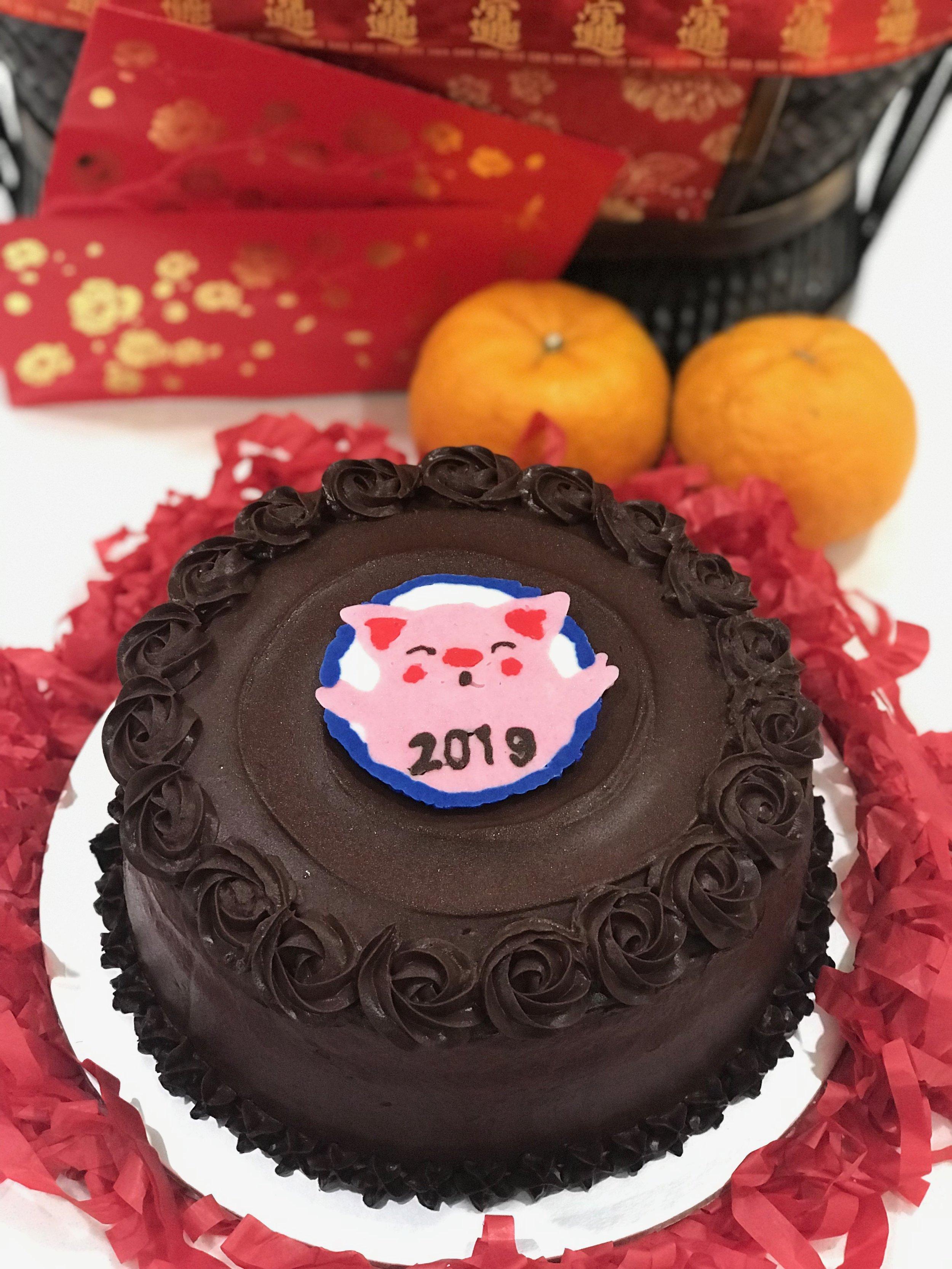 cny2019 pig round.jpg