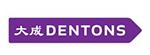 dentons.png