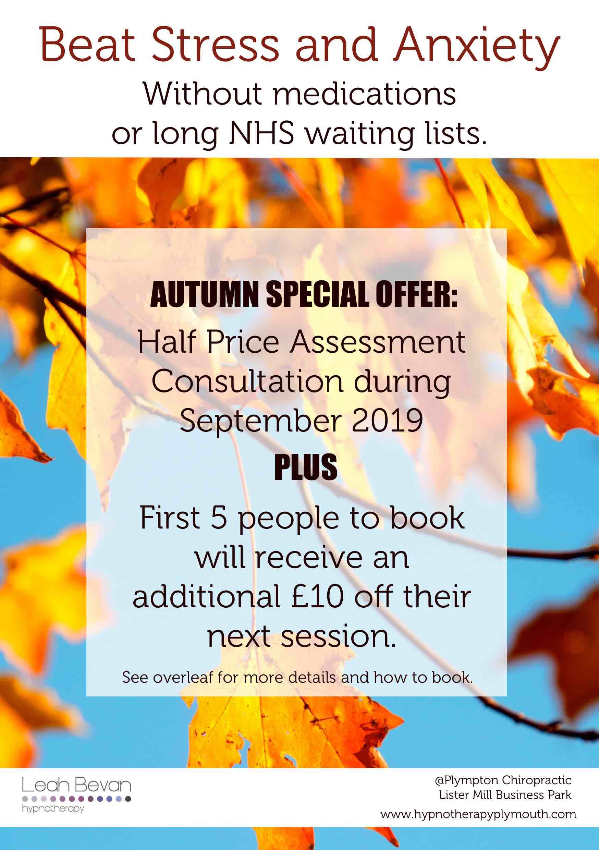 autumn offer front img.jpg
