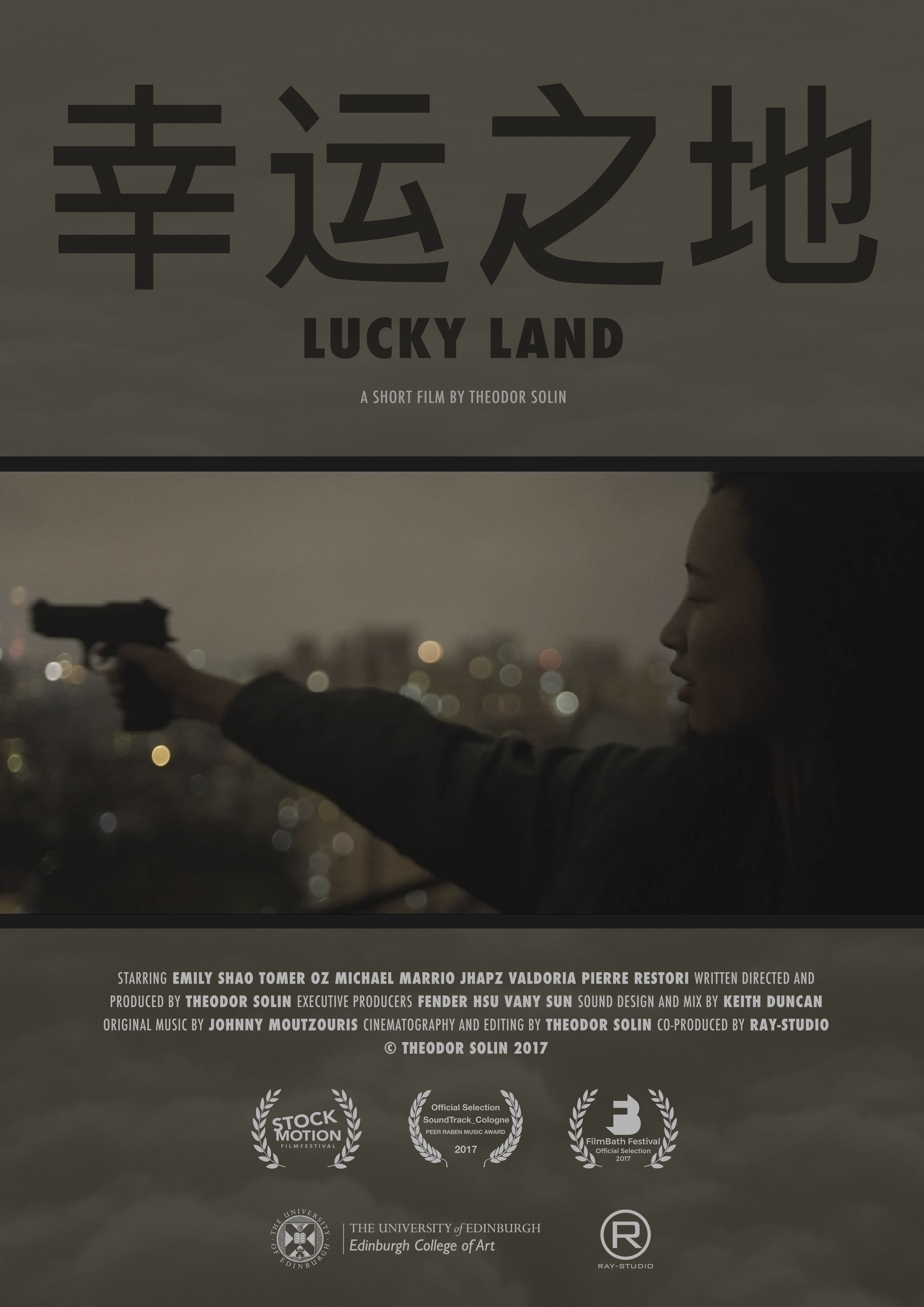 Lucky_Land_A2.jpg