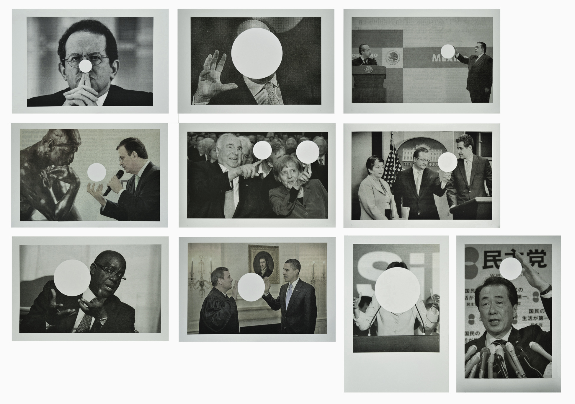 La vision du vide,  2010