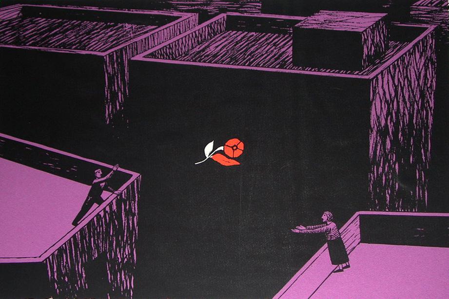 Nocturno II,  2001