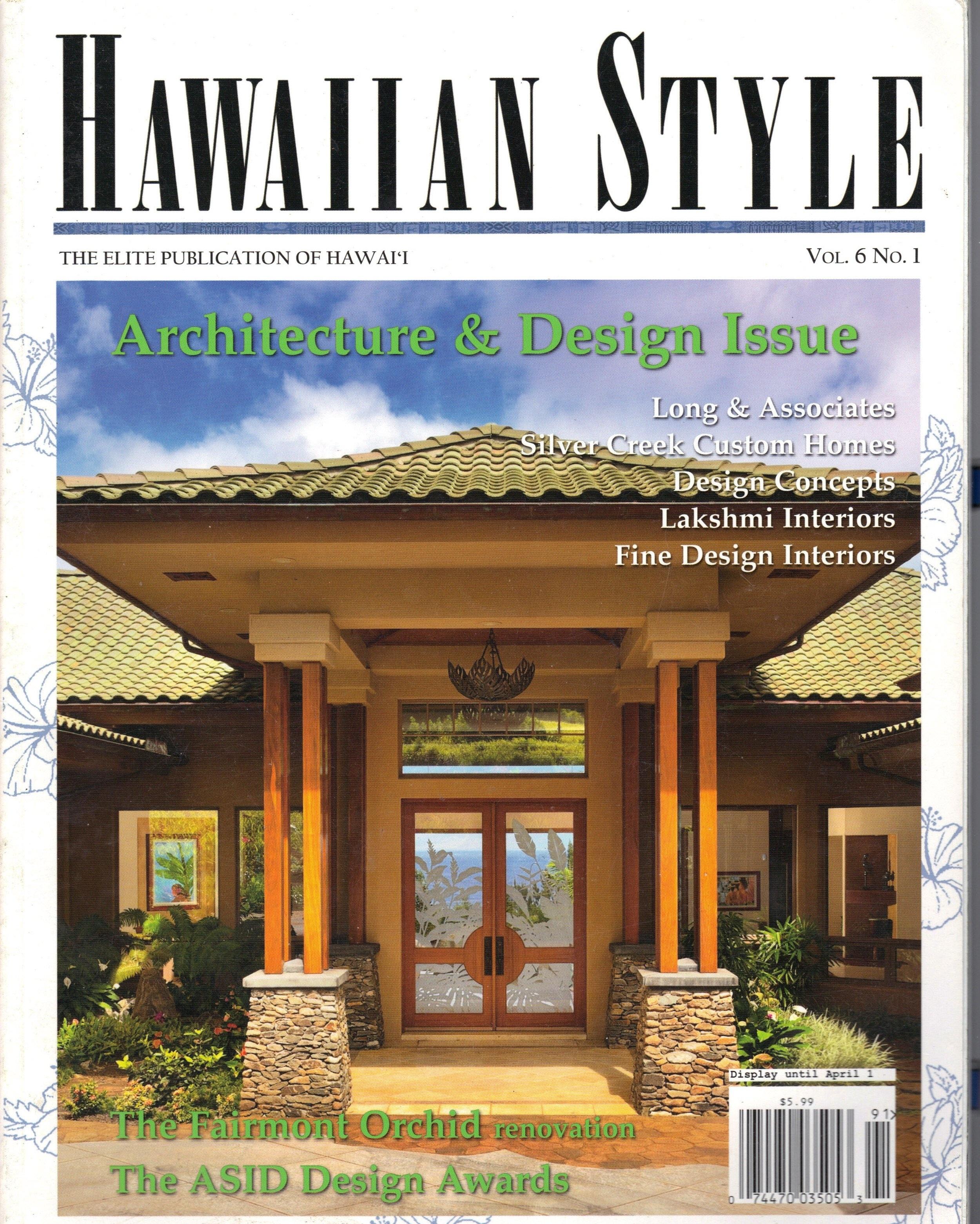 Hawaiian_Style.jpg