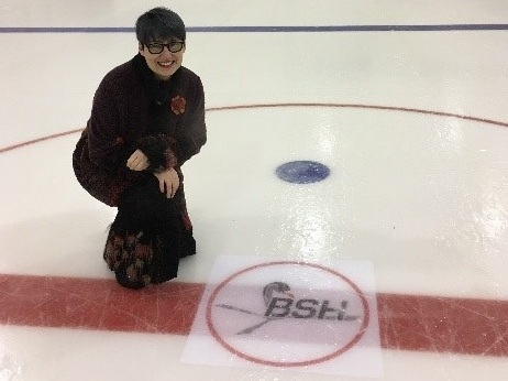 - BSH is a proud supporter of the Wayne Johnson Community Arena in Berwyn - BSH at Center Ice!