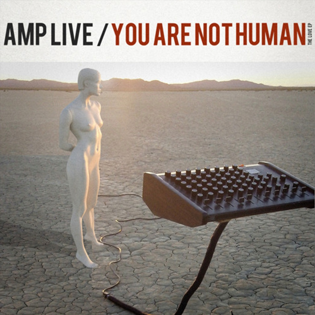 you+are+not+human.jpg