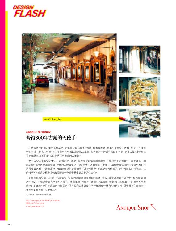 Shopping Design 2014- Jun-1.png