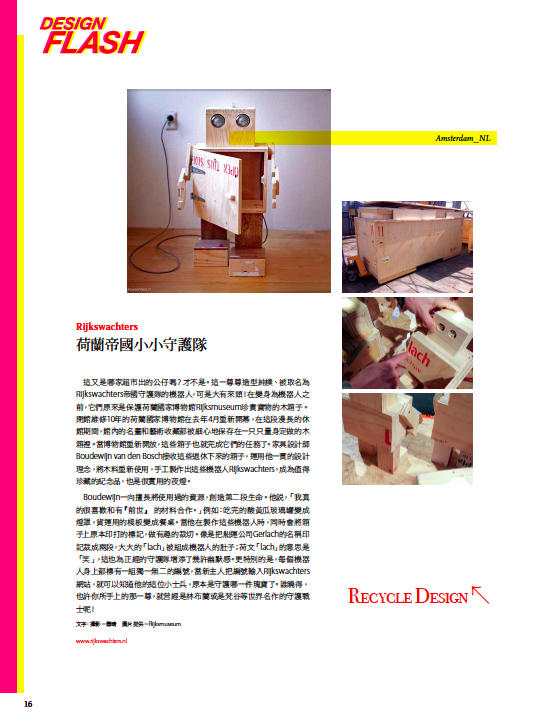 Shopping Design 2014- Apr-1.png