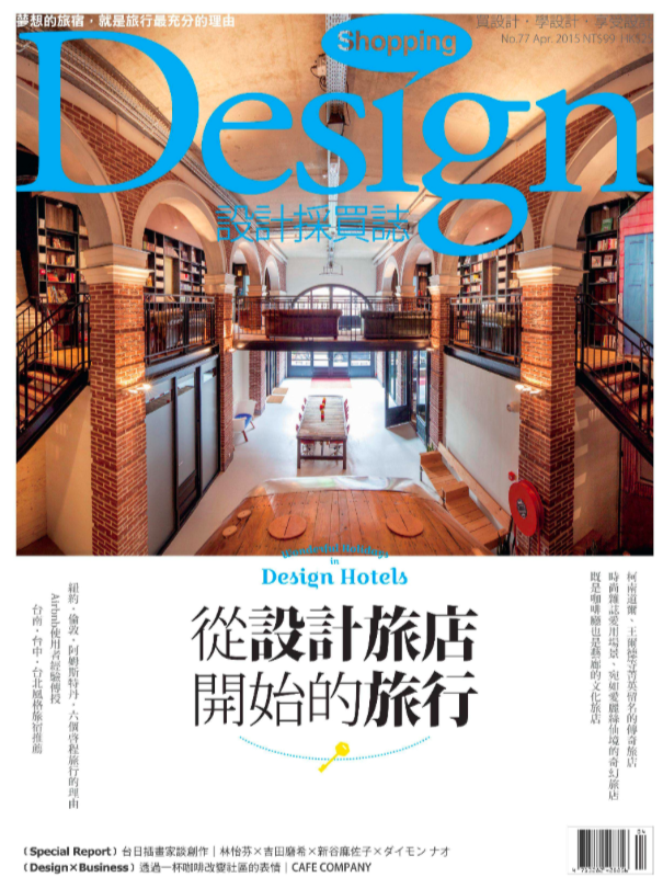 Shopping Design 2015- Apr-cover.png