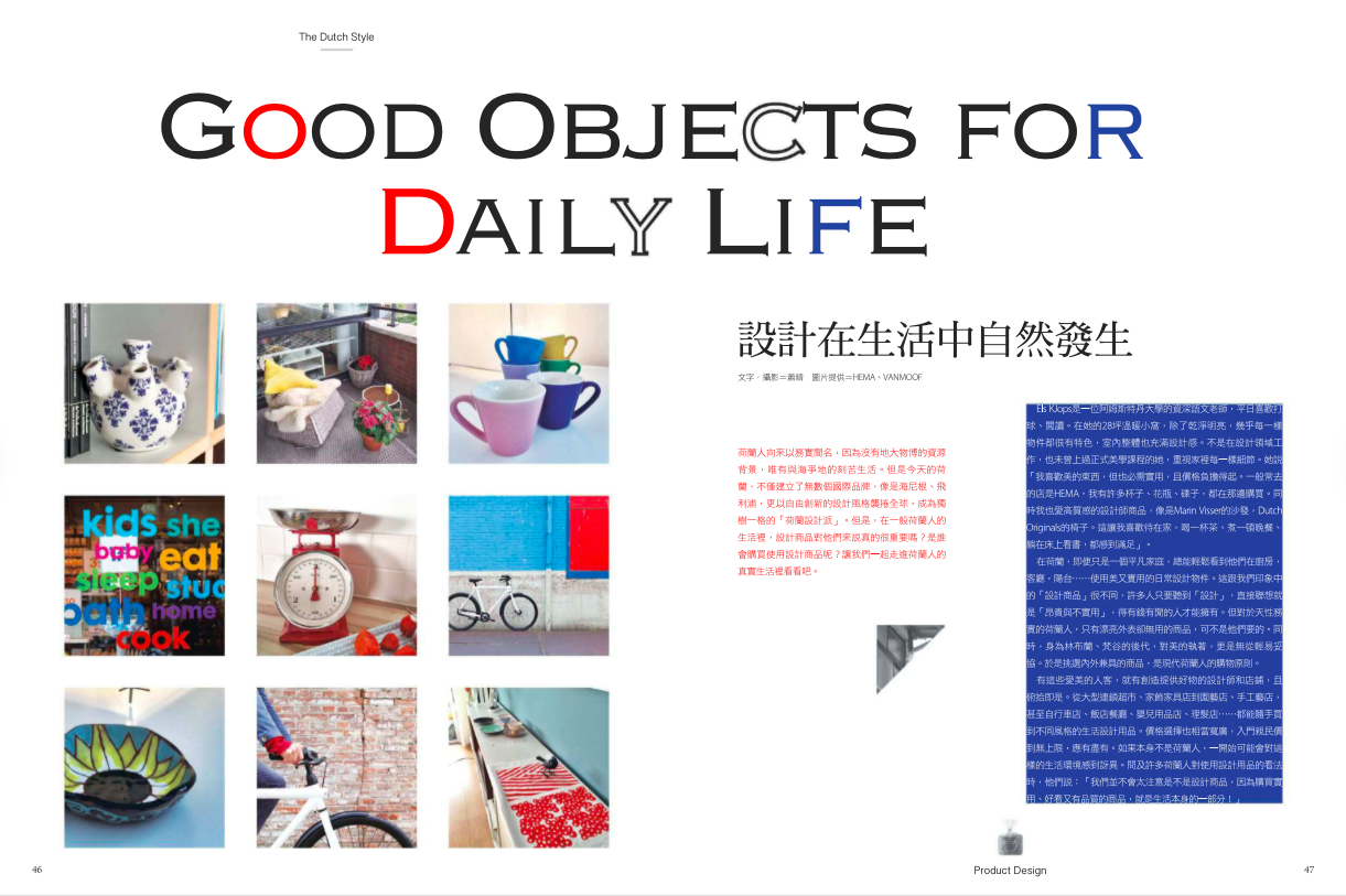 Shopping Design 2015- Oct-1.png