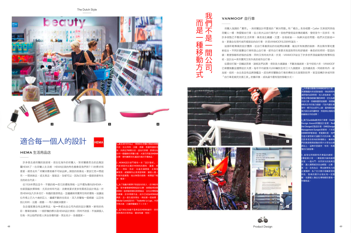 Shopping Design 2015- Oct-2.png