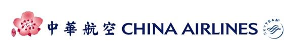 China arlines .jpg