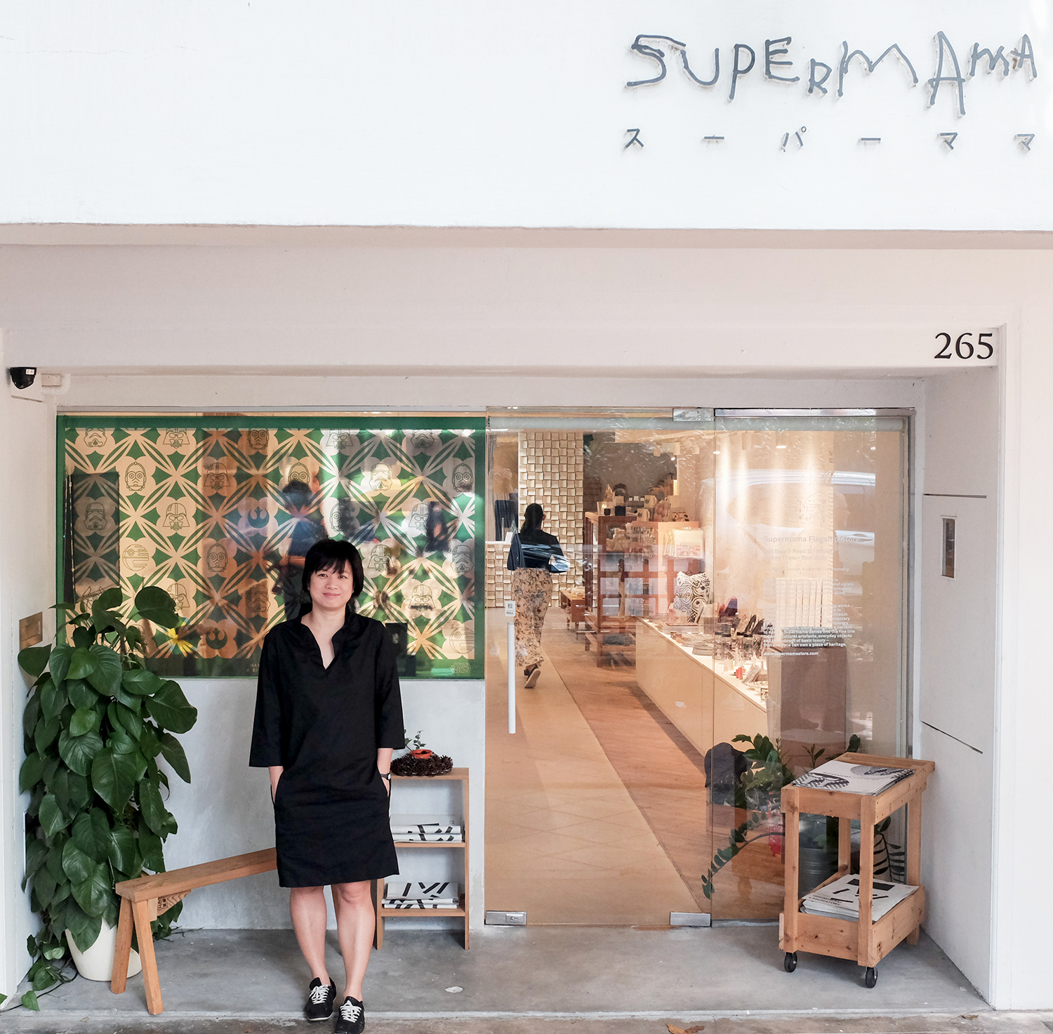 """The Beginning - """"Supermama started with us — Edwin and I — wanting to create a little haven for the city dwellers to slow down and appreciate a curation of well-designed and thoughtful objects. We started the shop wanting to steal more time for ourselves and for our family, and wanting to extend this spirit of slowing down and appreciation through designing a store that recognise those values.It started with a crazy dream… We were more than prepared to go back to work and shut down the business as we never thought the store could last more than a year."""""""
