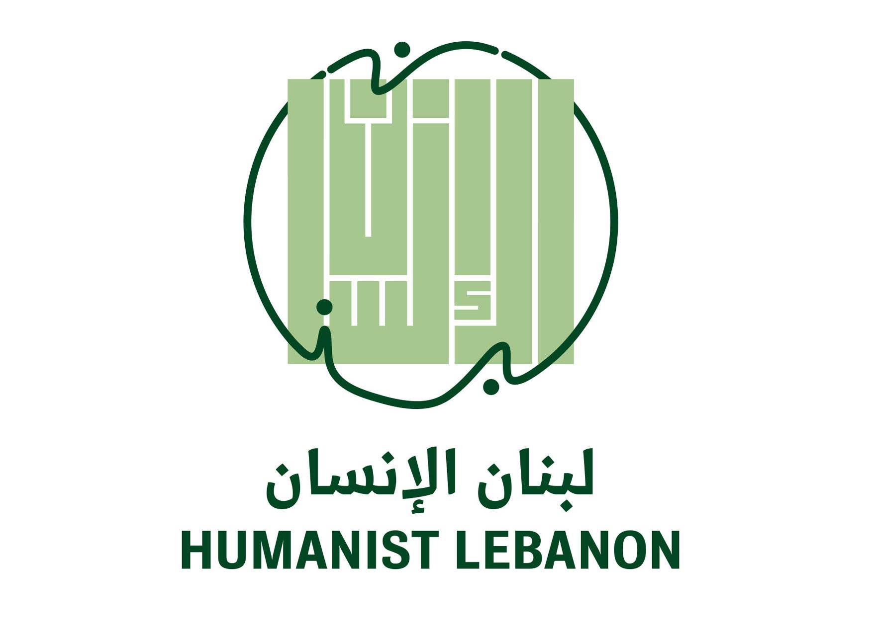 Humanist Lebanon