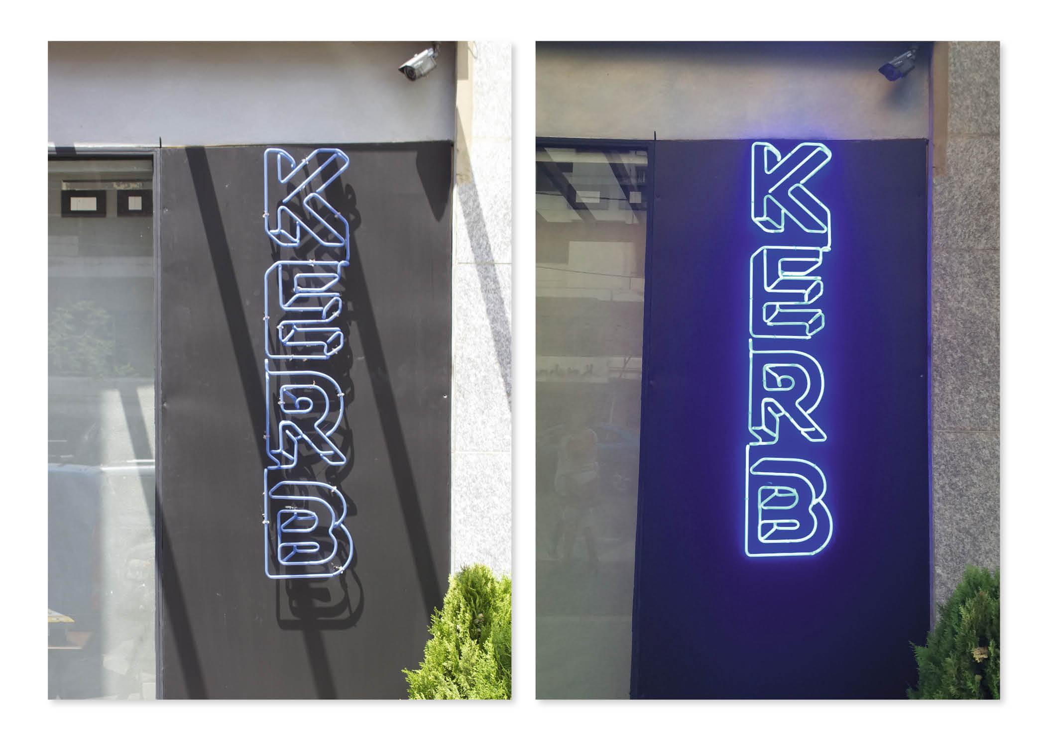 Kerb Signage