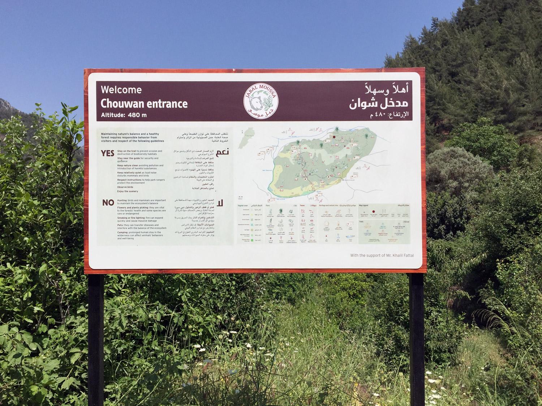 Jabal Moussa | Biospehere Reserve