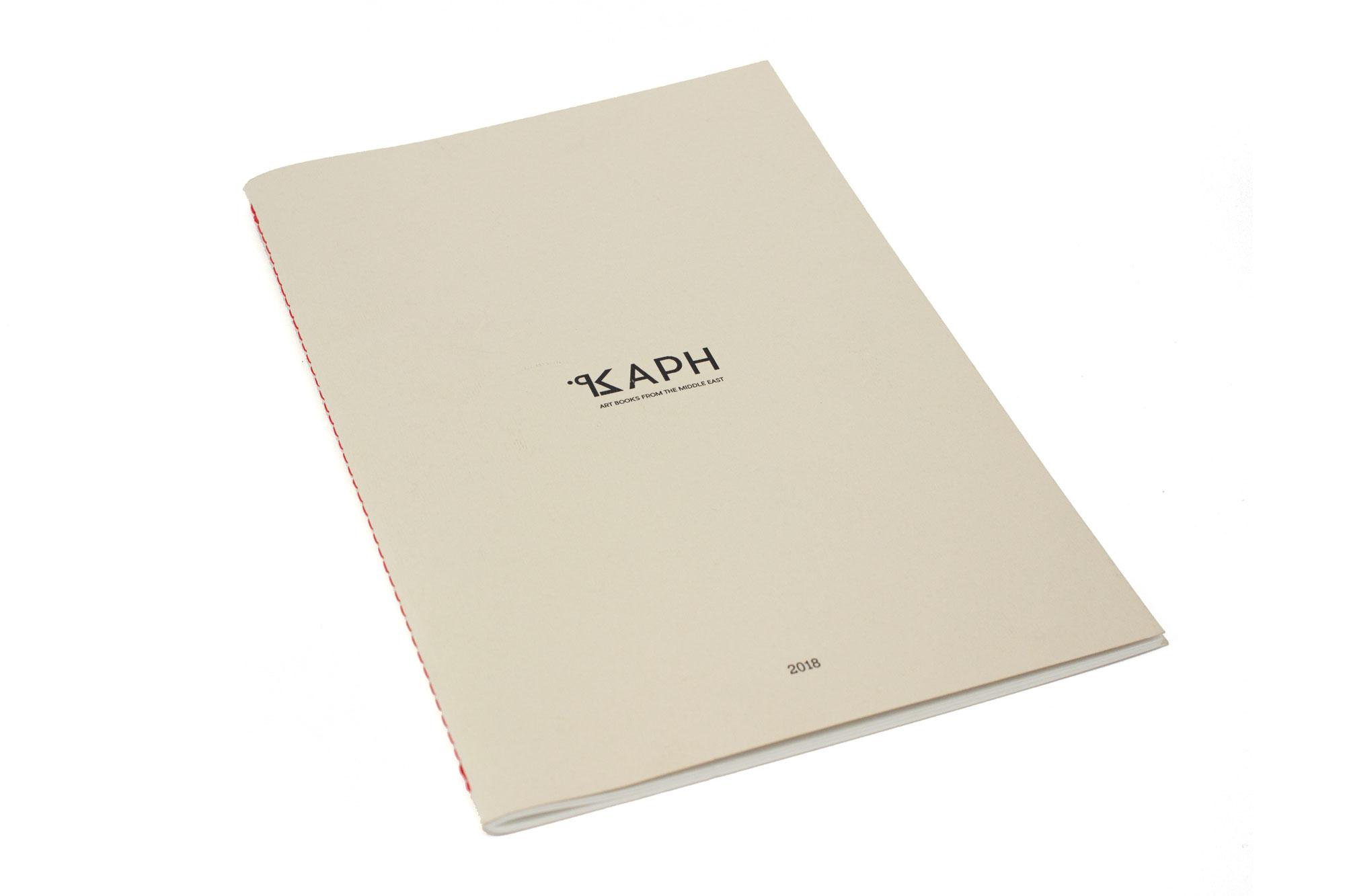 IMG_5407-Kaph-Catalogue.jpg