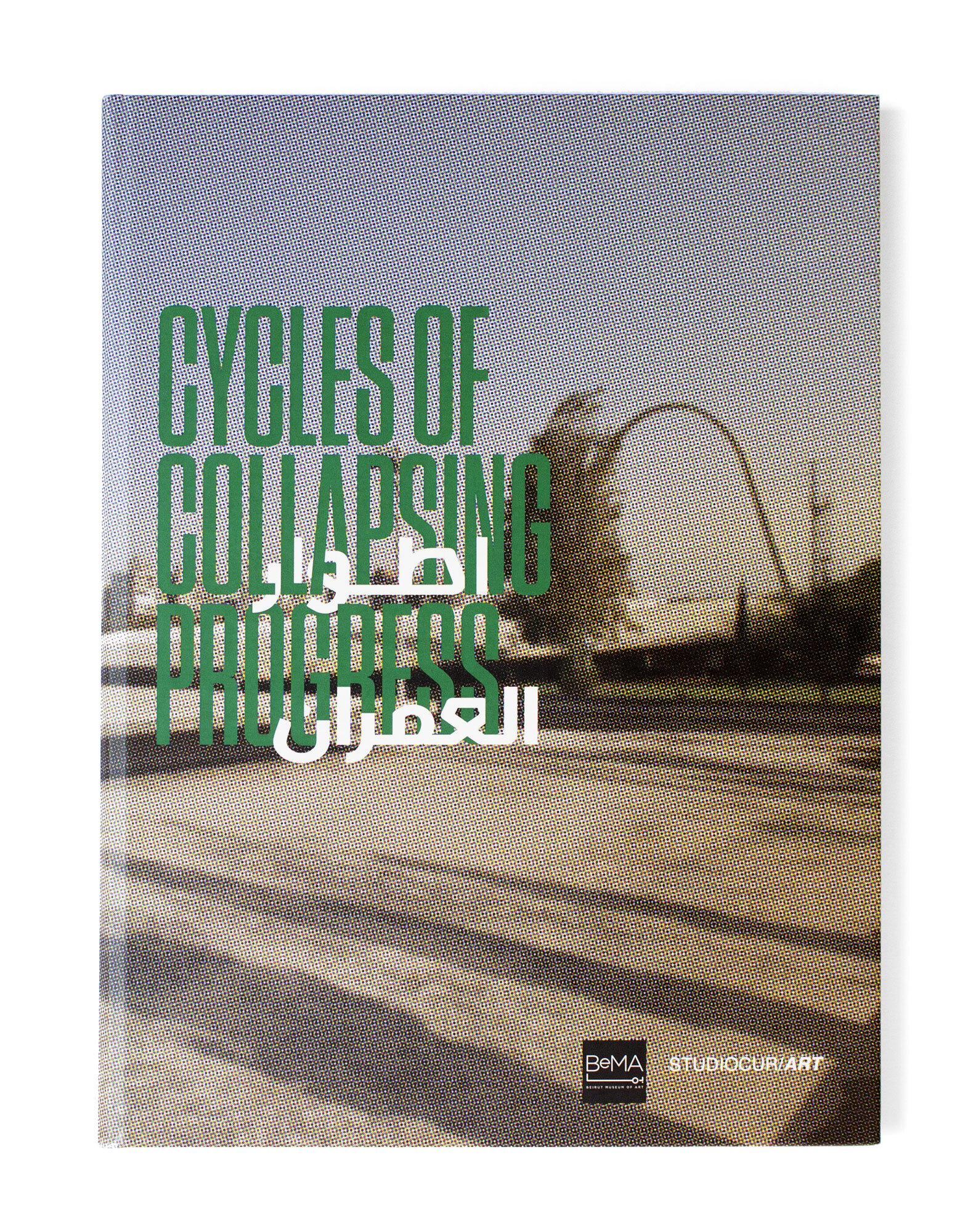 Cycles of Collapsing Progress | Publication