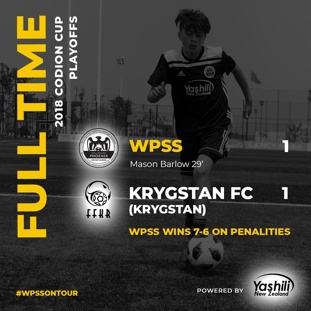 wpss_fulltime_playoff_krygstanfc.png