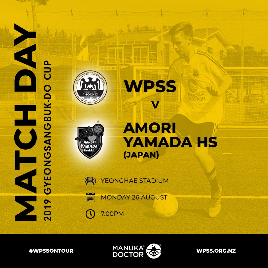 wpss_matchcard_koreatour_gdcup_amori-2.png