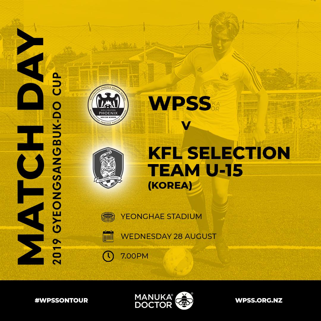 wpss_matchcard_koreatour_gdcup_kfl.png