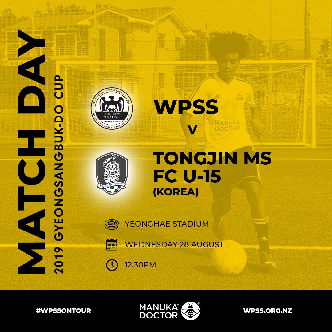 wpss_matchcard_koreatour_gdcup_tongjin.png