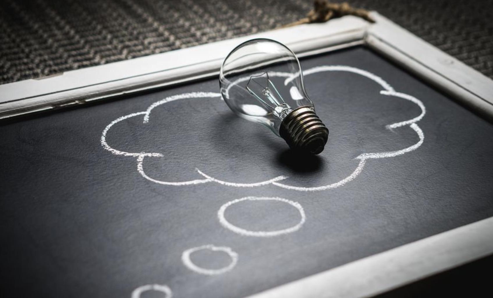 """La 3a de Startup Nation busca la """"innovación para un futuro mejor"""" -"""