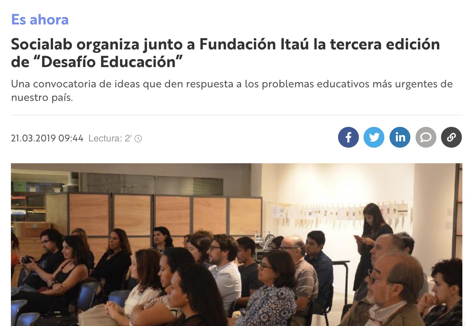"""Socialab organiza junto a Fundación Itaú la tercera edición de """"Desafío Educación"""" -"""