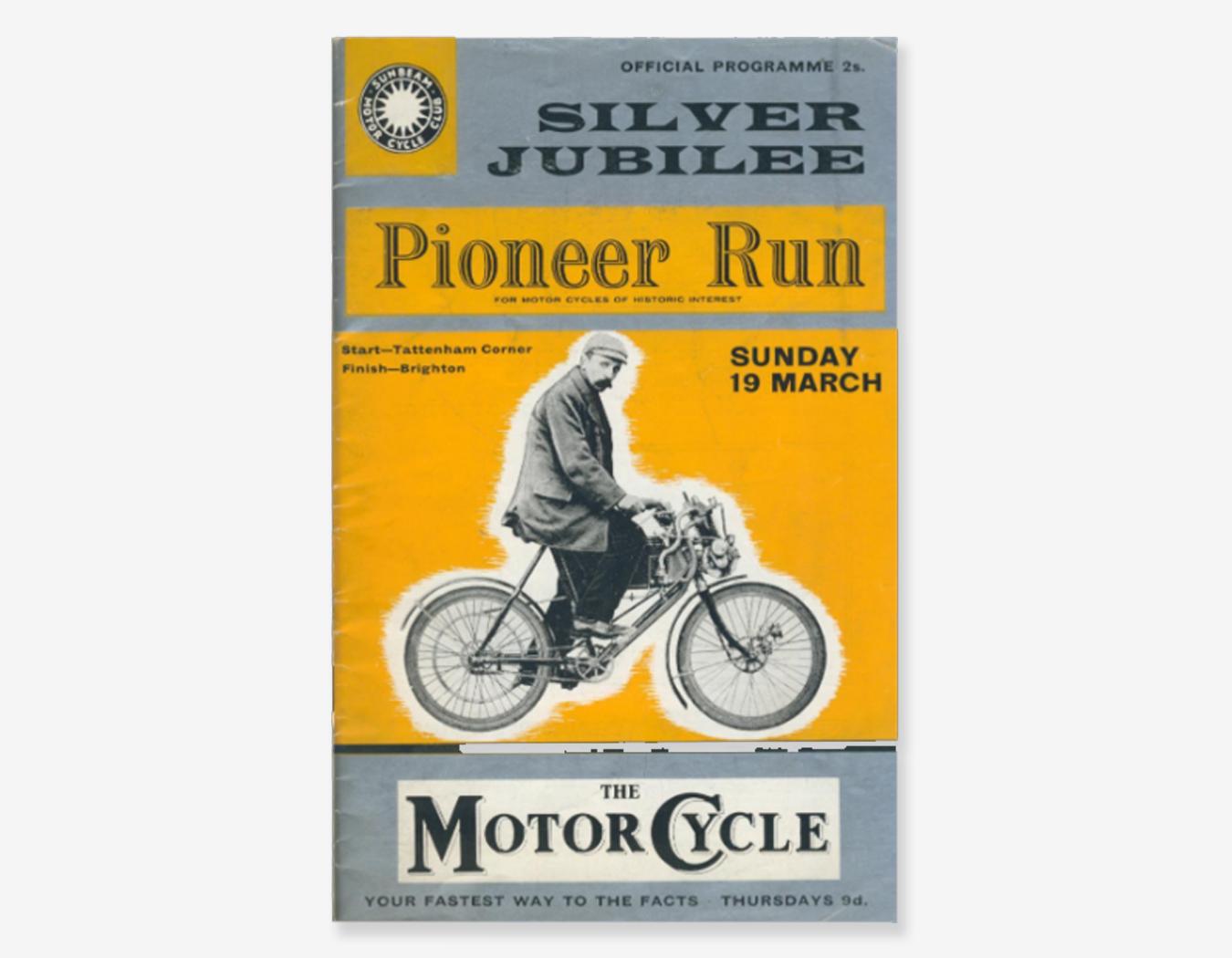 VVC-Pioneer-Run.png