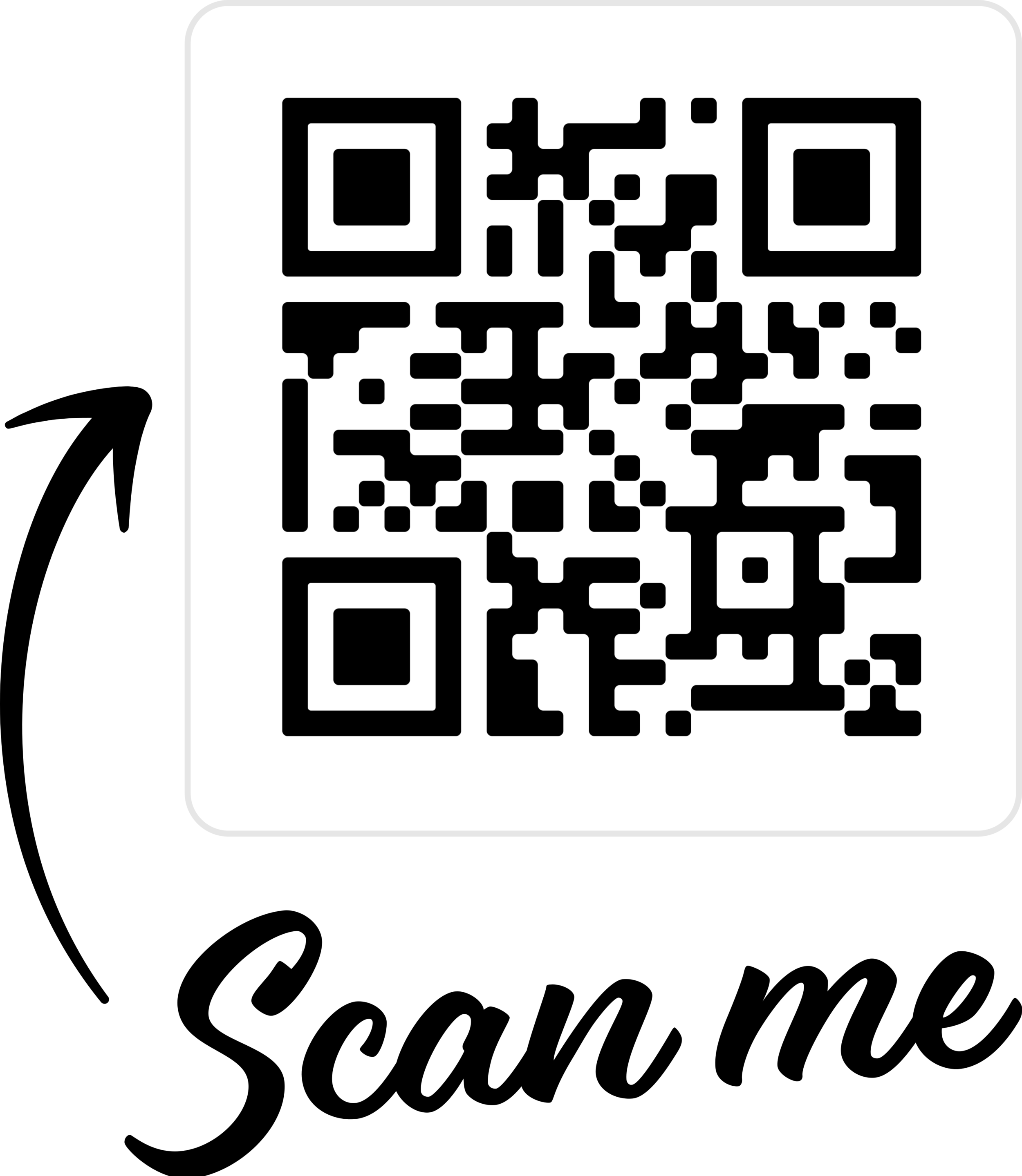 Walmart Registry QR Code .png
