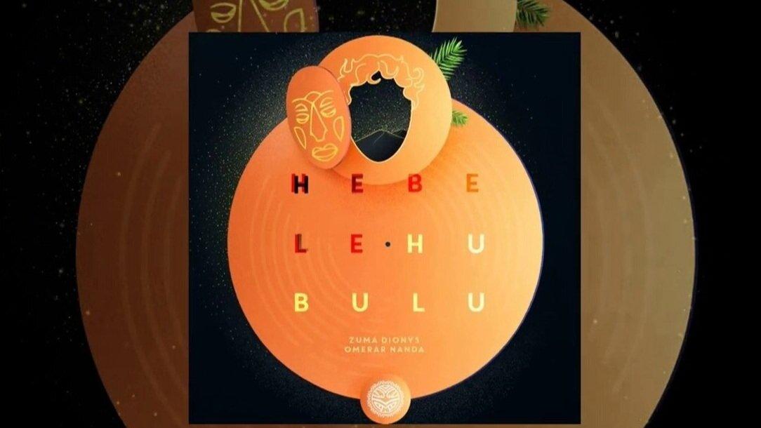 Omerar Nanda - Hebele Hubulu EP