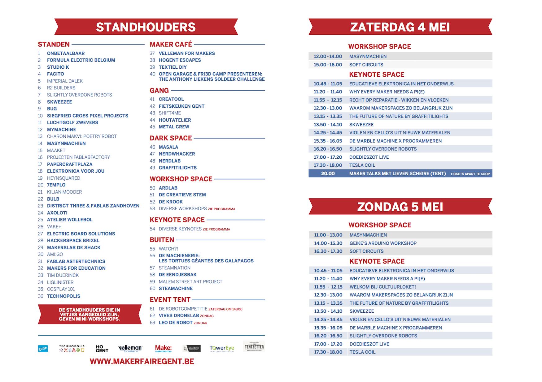 MFG_festival-plan2.png