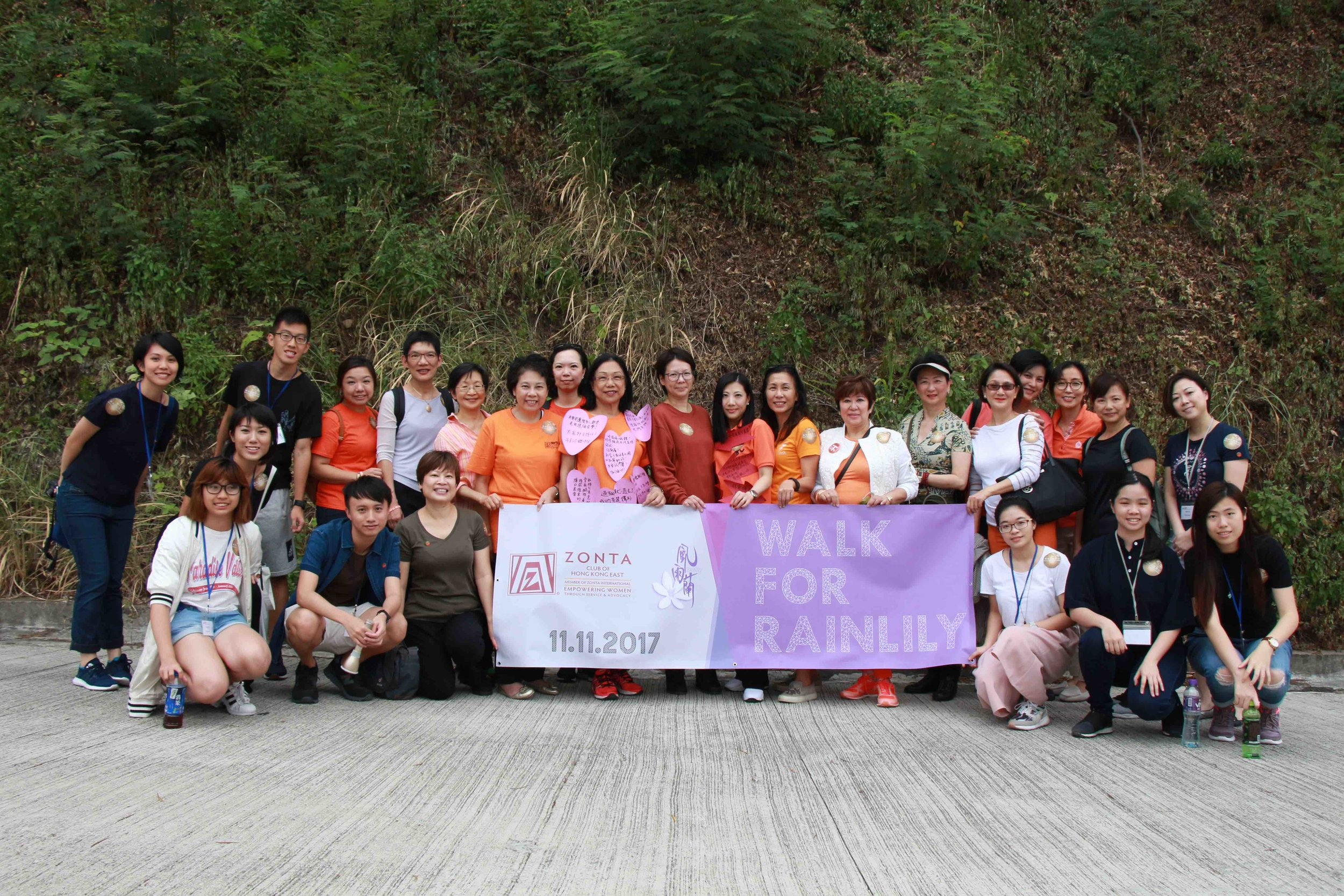 Walk for RainLily 3.jpg