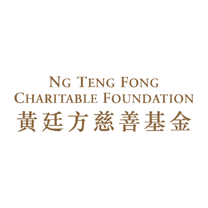 黃廷方慈善基金 Ng Teng Fong Charitable Foundation
