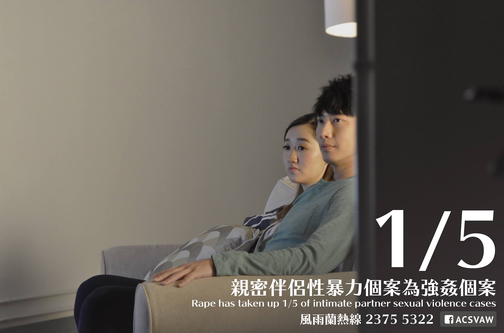 """""""Suffering from intimate partner sexual abuse. Put on a brave face for living"""" -The second story in RainLily's 'Best Actress' advert.  As defined by WHO, Intimate Partner Violence (IPV) includes physical violence, sexual violence, emotional abuse, and controlling behaviours. Rape has taken up 1/5 of intimate partner sexual violence cases (involving current or former intimate partner, such as spouse or boyfriend) according to latest statistics from RainLily."""