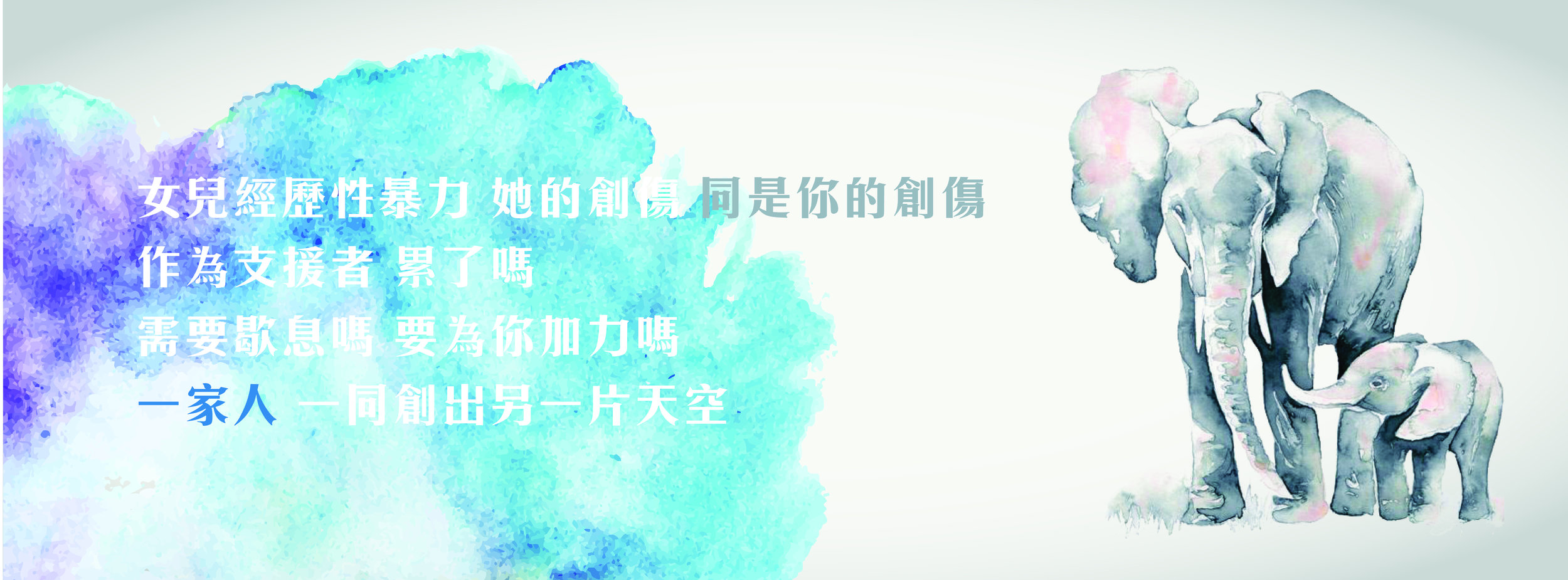 facebook event-03.jpg