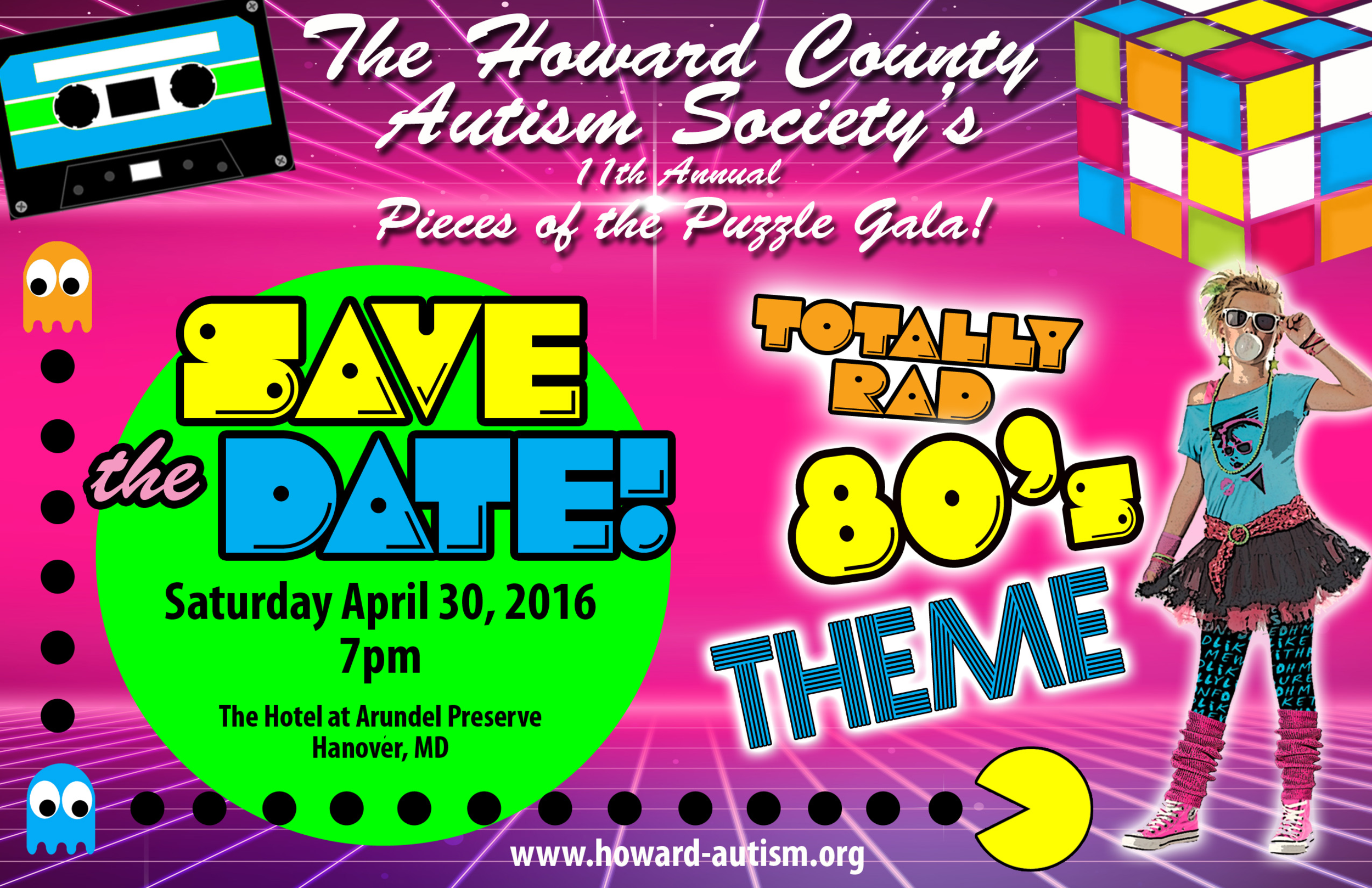 Save the Date - HCAS 2016 80s Gala FINAL copy png.png