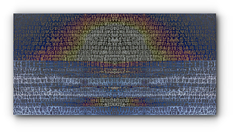 digital-art-sunset-cypher-artist-duo-ingress-vortices.jpg