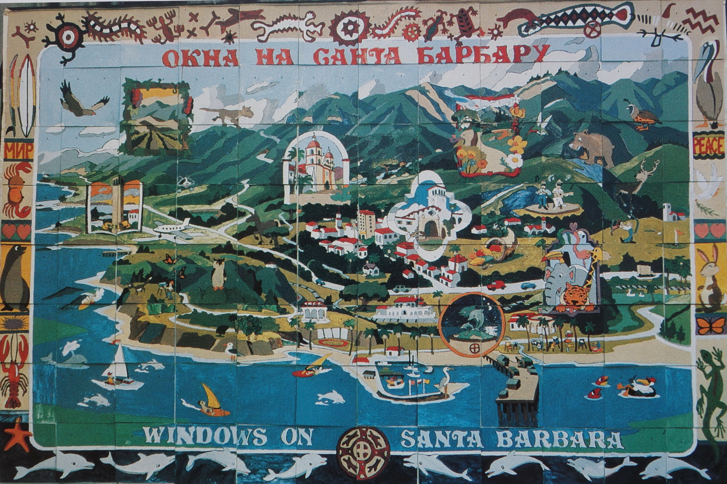 Windows on Santa Barbara, Yalta, U.S.S.R.